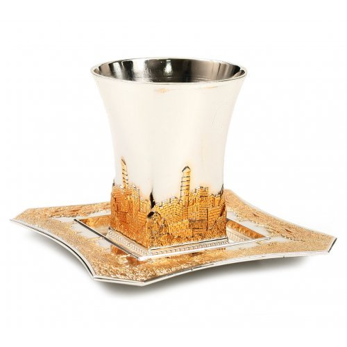 Square Silver plated Kiddush Cup and Tray with Gold Color Accents