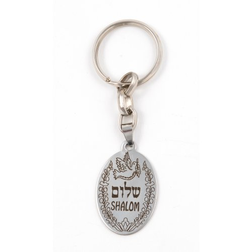 Stainless Steel Dog Tag Key Ring - Dove of Peace Engraving