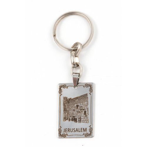 Stainless Steel Dog Tag Key Ring - Western Wall Engraving
