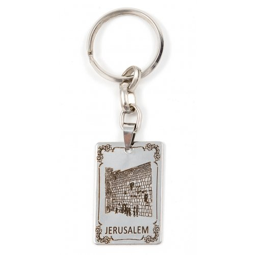 Stainless Steel Key Ring - Western Wall Engraving