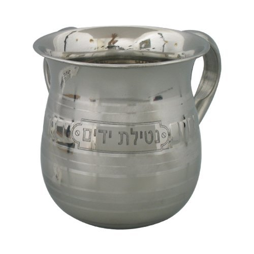 Stainless Steel Ritual Wash Cup