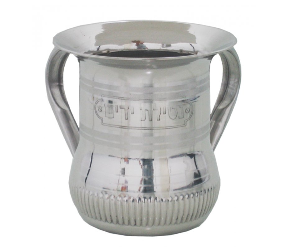 Stainless Steel Wash Cup With Two Handles Ajudaica Com