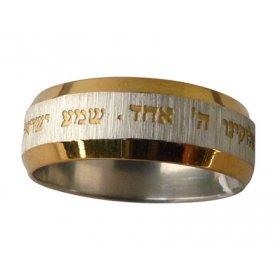 jewish ring star of david shema israel and hebrew rings ajudaicacom - Hebrew Wedding Rings
