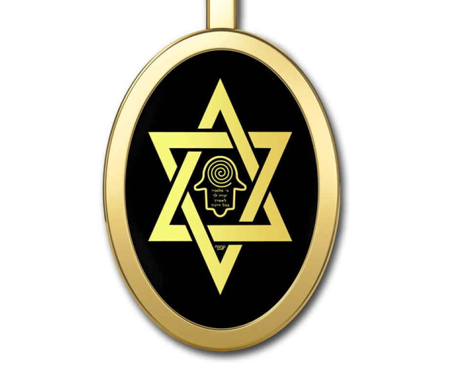 Star Of David With Hamsa Jewish Pendant By Nano Jewelry Ajudaica