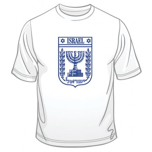 State of Israel Symbol T-Shirt