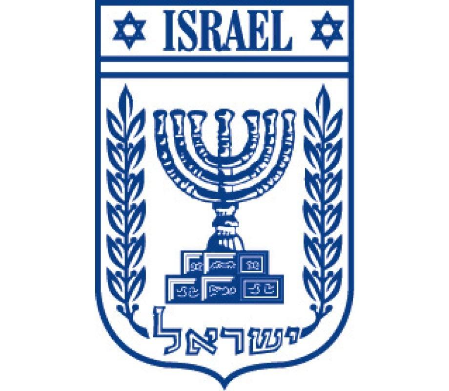 State Of Israel Symbol T Shirt Ajudaica
