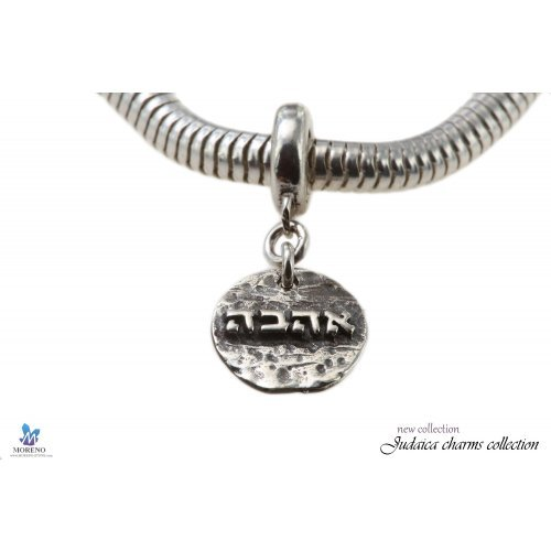 Sterling Silver Ahava - Love Charm