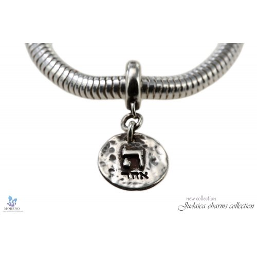 Sterling Silver Charm - G-d is One