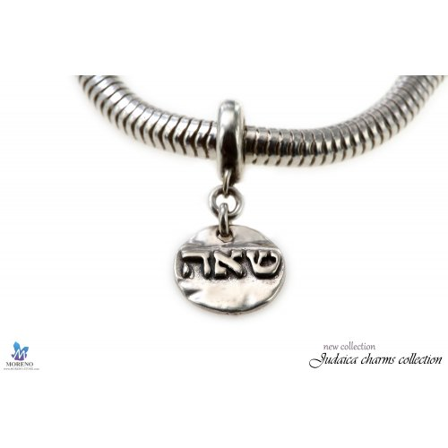 Sterling Silver Kabbalah Charm - Partnership and Friendship