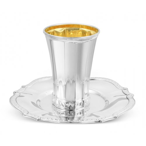 Sterling Silver Shabbat Kiddush Cup with Plate - Panel Design
