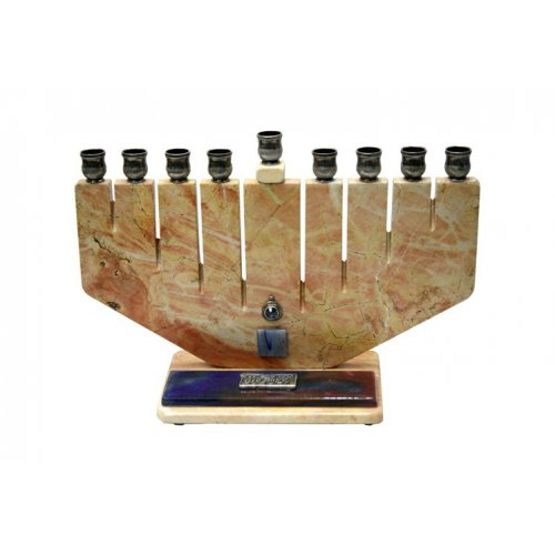 Stone Chanukah Menorah with Colored Glass