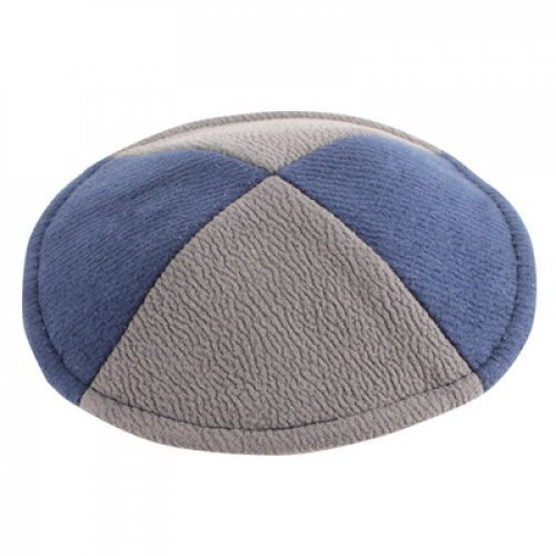 Suede Flat Kippah – Gray and Blue