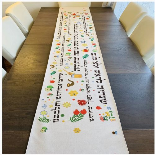 Table Runner with Lively Rosh Hashanah Design
