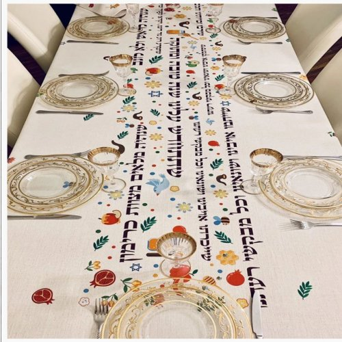 Tablecloth with Colorful Rosh Hashana Design