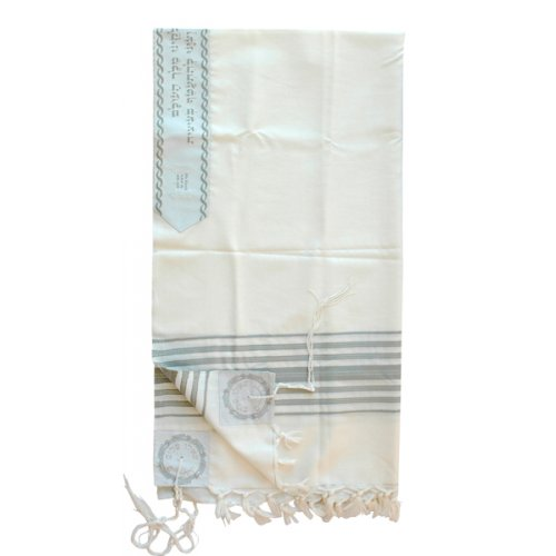 Talitnia Chermonit 100% Pure Wool Tallit Prayer Shawl