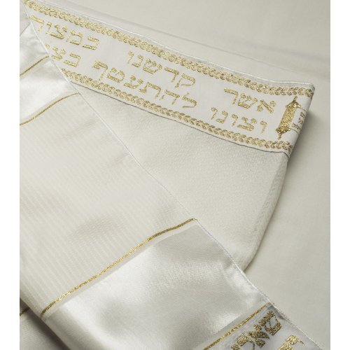 Talitnia Wool & Acrylic Tallit - Ohr (light) Design
