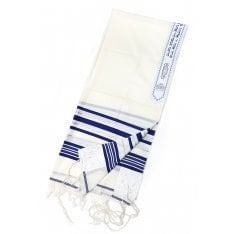 Talitnia Wool Tallit Kosher Prayer Shawl - Blue and Silver Stripes