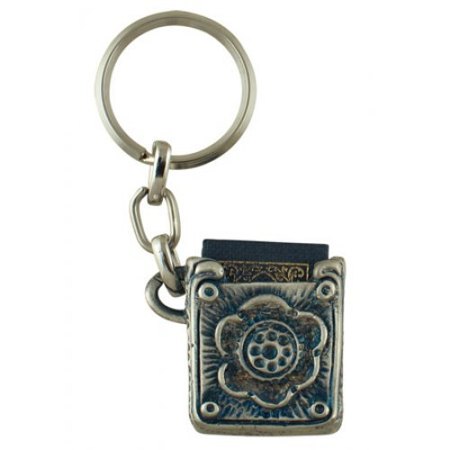 Tehilim book keychain - Magen David design