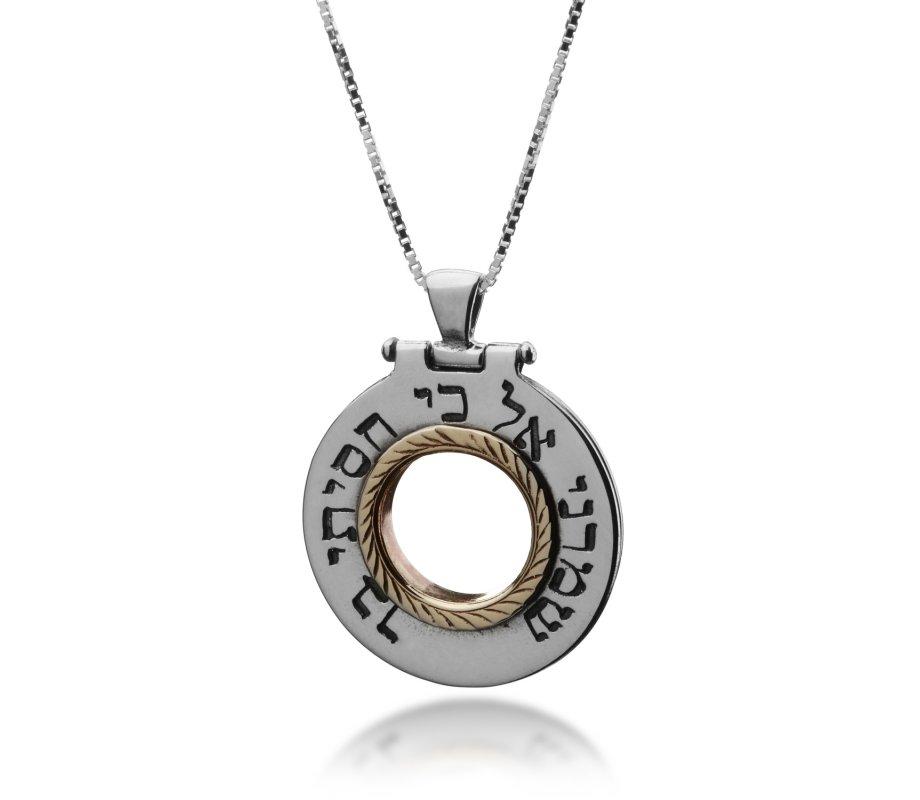 Shop Kabbalah Jewelry Ajudaica