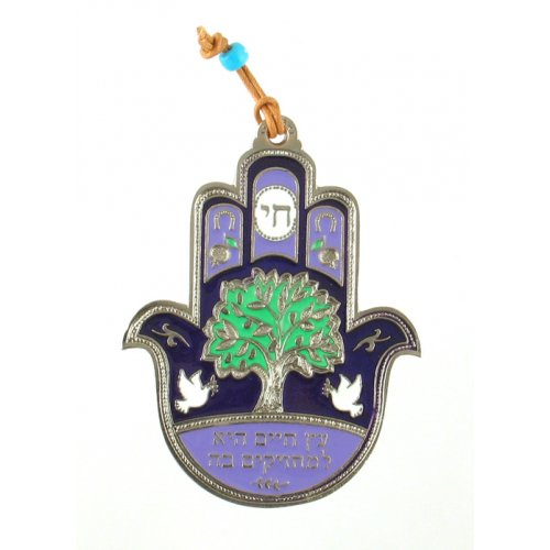 Tree of Life Wall Hamsa