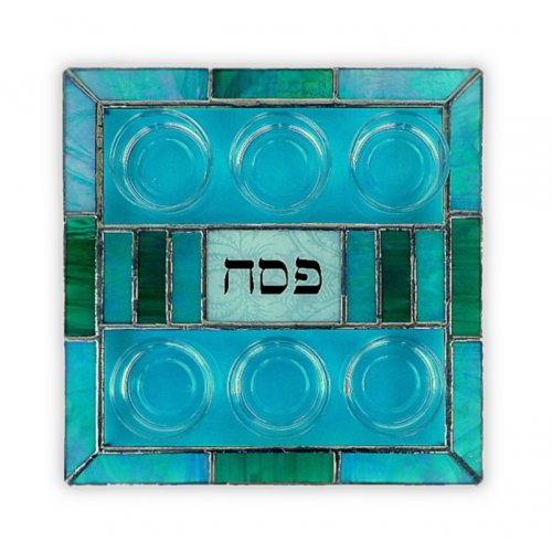 Turquoise Glass Seder Plate by Friekmanndar