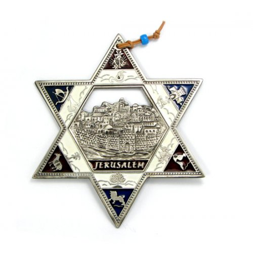 Twelve Tribes Star of David with Jerusalem Decoration