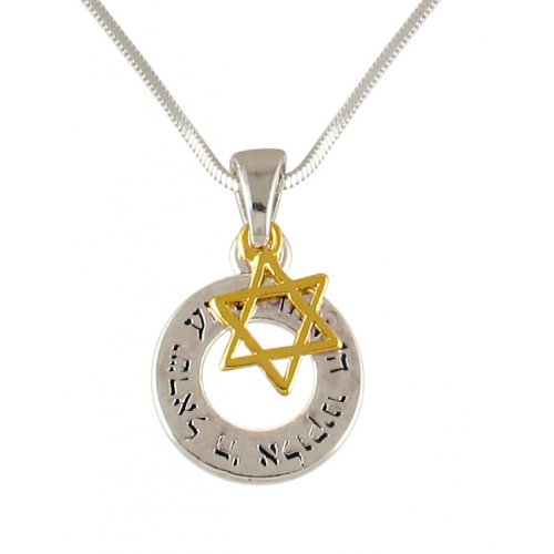 Two Part Shema Israel with gold Magen David Rhodium Necklace