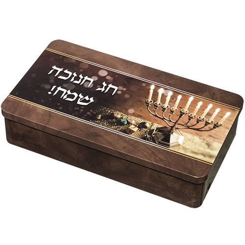 Two in One Chanukah Menorah Set in Tin Box - Brown and Gold