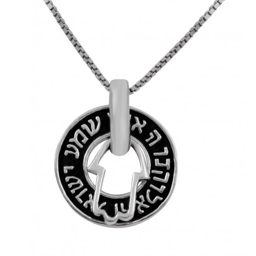 Two in One Sterling Silver Pendant Necklace - Hamsa and Shema Yisrael