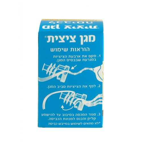 Tzitzit (Fringe) Guard for Laundry