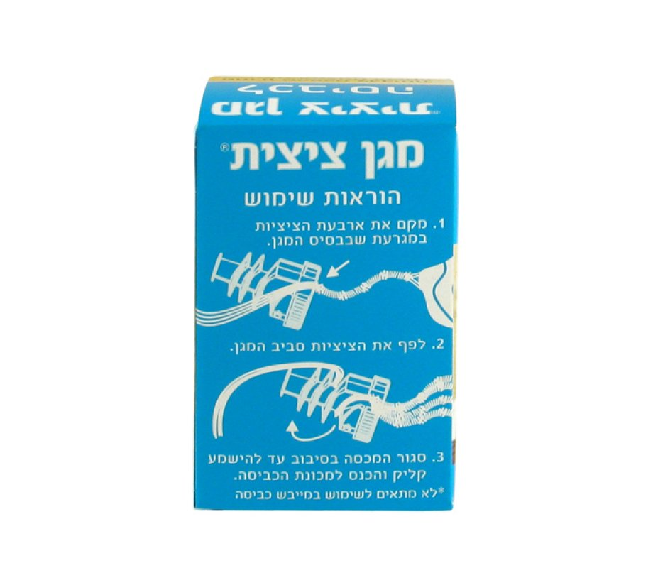 dead sea soap from israel