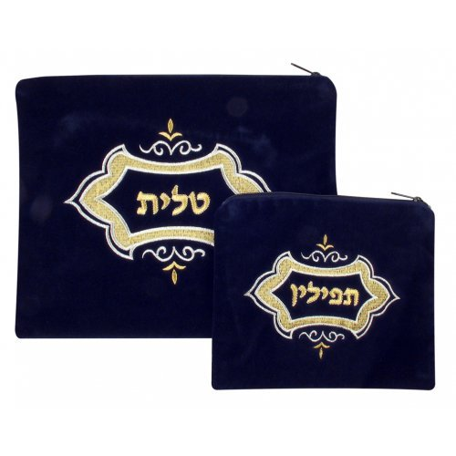 Velvet Tallit and Tefillin bag Set with Diamond Design - Navy Blue