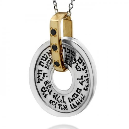 Wheel of Blessings Kabbalah Necklace by HaAri Jewish Jewelry