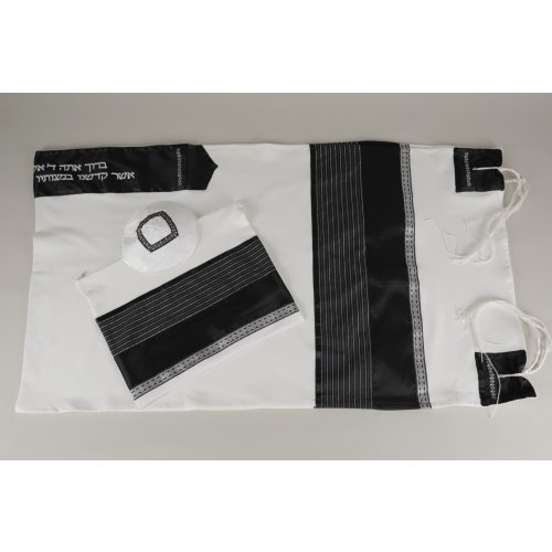 White, Black and Silver Tallit Set - Galilee Silk