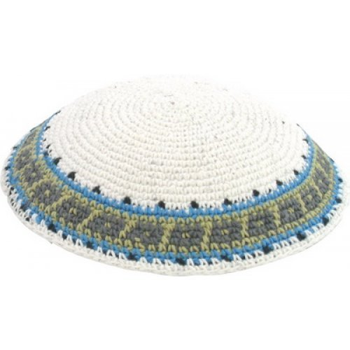 White Knitted Cotton Kippah with Border Stripes in Green and Gray