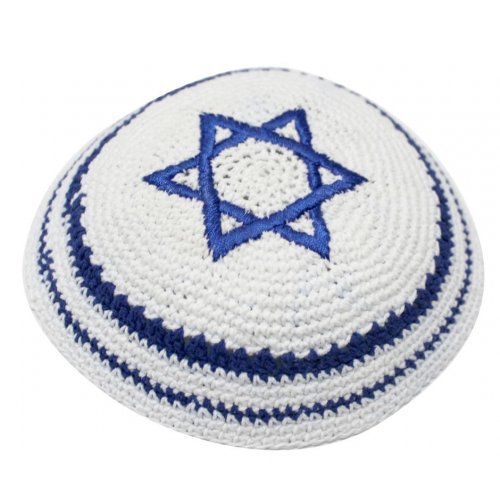 White Knitted Kippah with Blue Star of David and Border Stripes