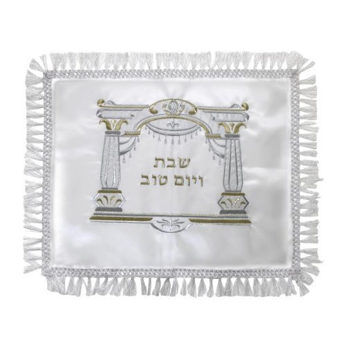 White Satin Challah Cover, Silver and Gold Embroidery - Gates of Vilna Design