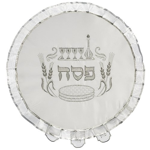White Satin Matzah Cover with Embroidered Passover Motifs - Silver