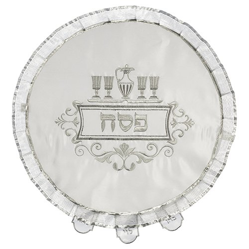 White Satin Matzah Cover with Embroidered Seder Design - Silver