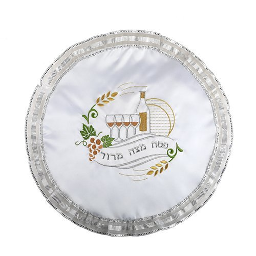 White Satin Matzah Cover with Gold and Green Embroidered Seder Theme Design