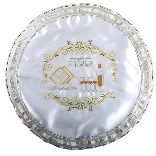 White Satin Passover Matzah Cover with Gold, Silver and Green Embroidery - Pesach Motifs
