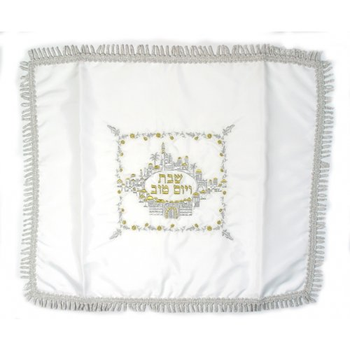 White Silver Jerusalem Challah Cover