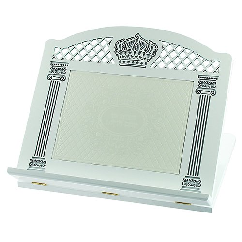 White Wood Table Shtender - Crown and Pillars Design with Faux Leather Plaque