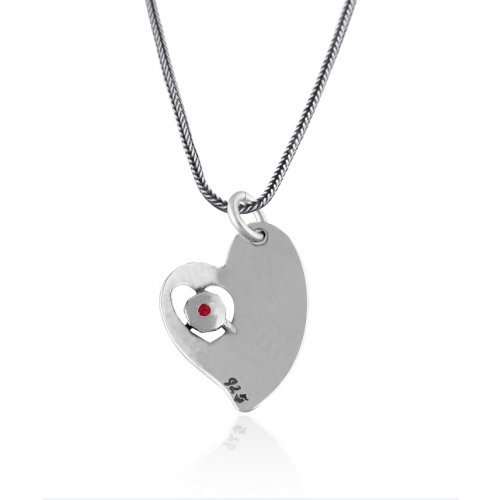 Woman of Valor Silver Heart Pendant by Golan Studio