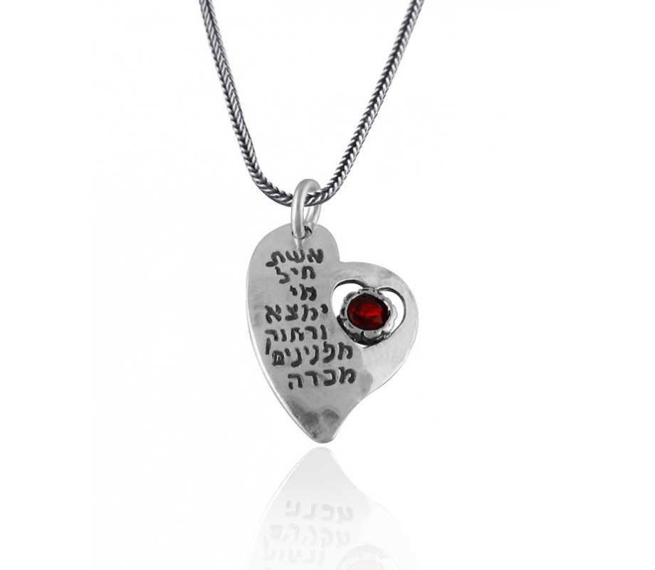 Woman of valor silver heart pendant by golan studio ajudaica woman of valor silver heart pendant by golan studio aloadofball Images