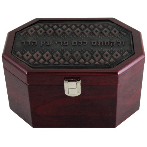 Wood Etrog Box with Leather Insert