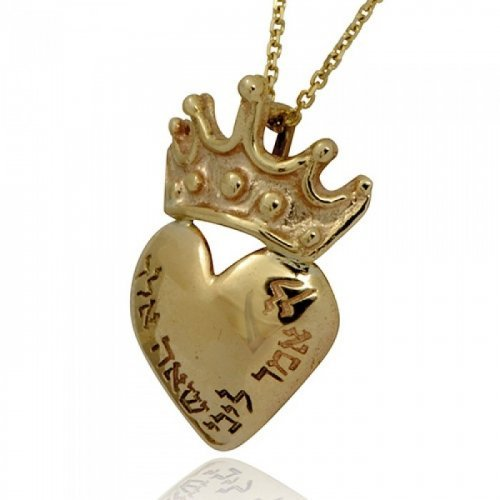 Words from the Heart Gold Pendant by HaAri