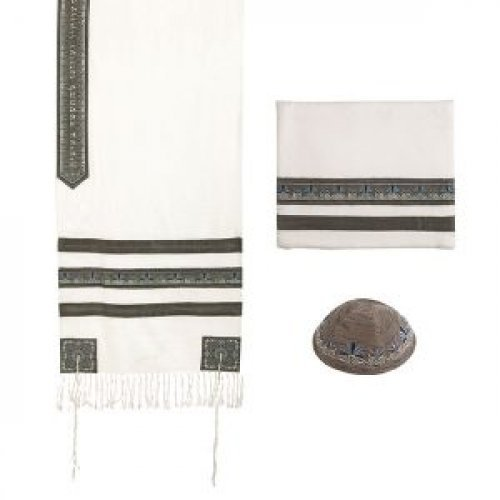 Yair Emanuel 3-Piece Tallit Set, Embroidered Decorative Stripes - Gray