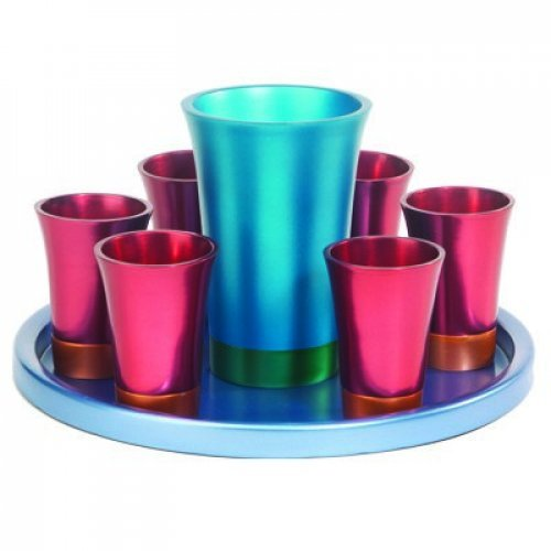 Yair Emanuel Aluminum Kiddush Goblet and Six Cups with Tray - Metallic Colors