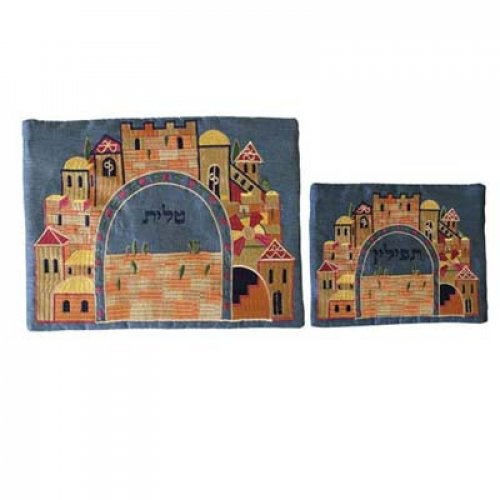 Yair Emanuel Blue Embroidered Tallit and Tefillin Bag Set - Jerusalem Arch